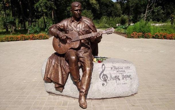 У Ніжині викрали пам ятник артистові Марку Бернесу