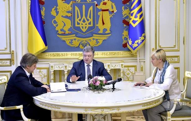 Порошенко: Гроші Януковича зміцнять гривню