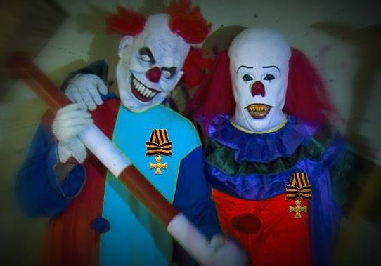 Ряженые клоуны 9 мая