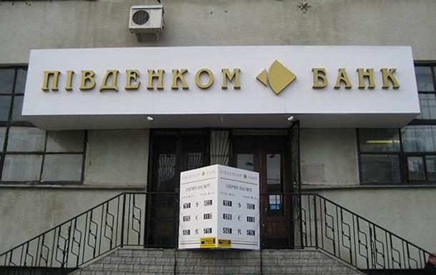 У двох банках знайшли мільярдні розкрадання