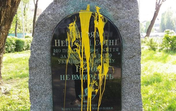 У Києві осквернили пам ятний знак героям Небесної сотні