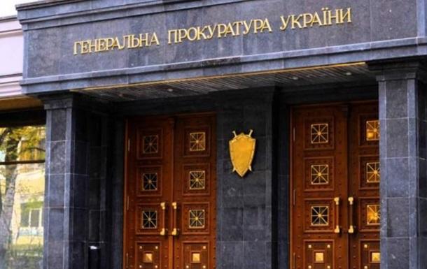У ГПУ пояснили відмову Інтерполу шукати Януковича