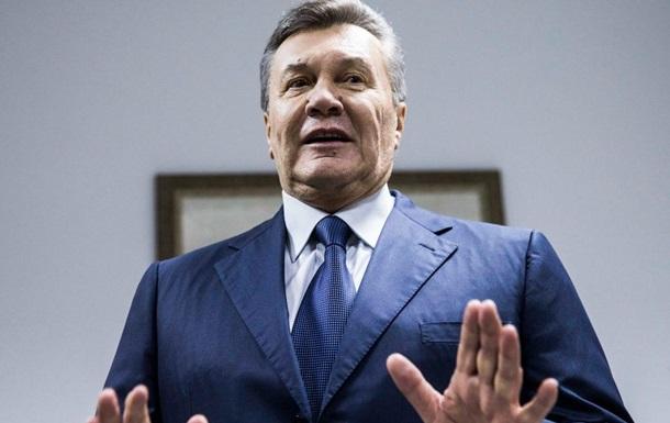 Суд против Януковича – и вновь гора родила мышь?