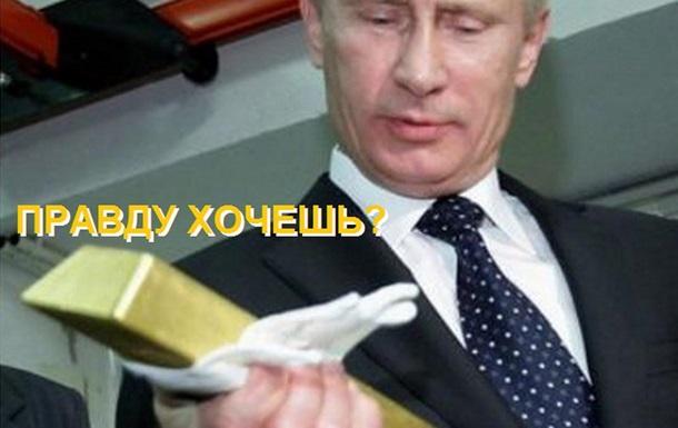 Разрушительная кампания Путина