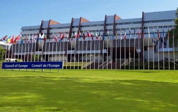 Рада Європи опублікувала рішення щодо Криму