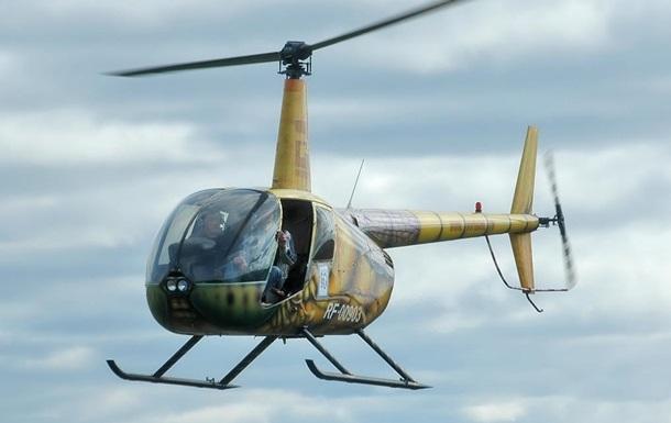 У Росії розбився пожежовартовий вертоліт