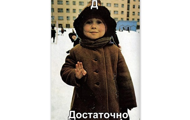 Грядёт большое «рассубсидирование» украинцев