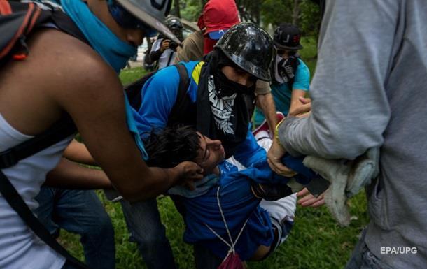 Протести у Венесуелі: застрелений студентський лідер