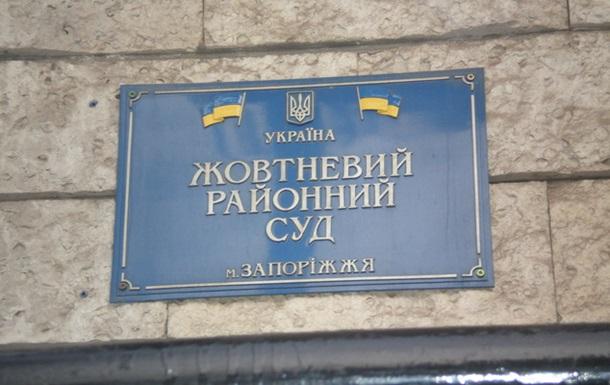 У Запоріжжі дали термін диверсантам із ДНР