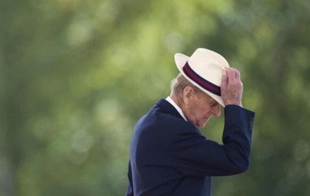 Філіп Грубий. Чоловік Єлизавети II йде на пенсію