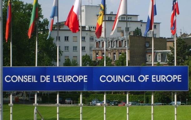 Решение Совета Европы по Крыму: Украине не стоит расслабляться