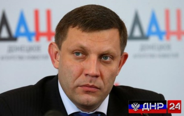 Суд надав СБУ доступ до дзвінків Захарченка