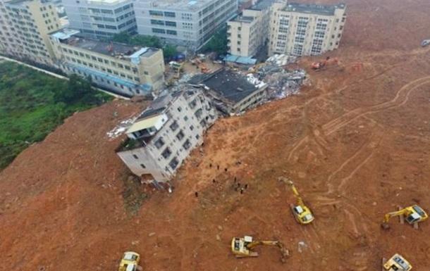 Через зсув звалища у Китаї засудили 45 людей