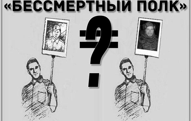 Герои ВОВ vs Герои ДНР: есть ли разница?