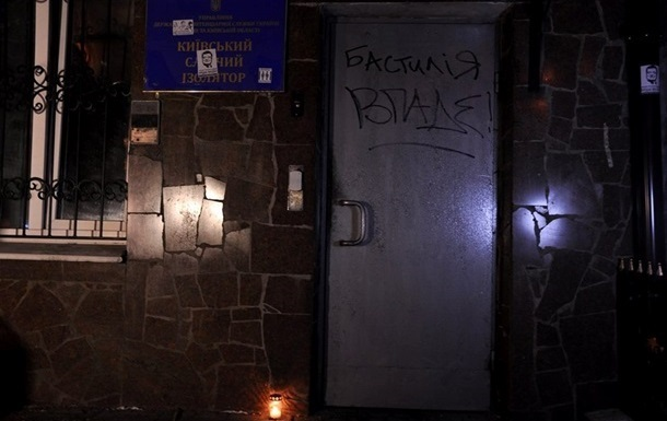В Киеве горит здание Лукьяновского СИЗО