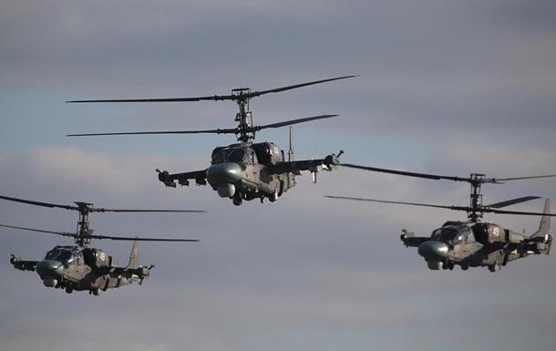 РФ показала повітряну репетицію військового параду