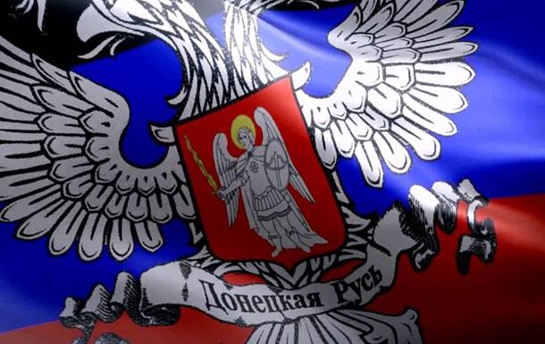Все про парад на 9 мая в Донецке
