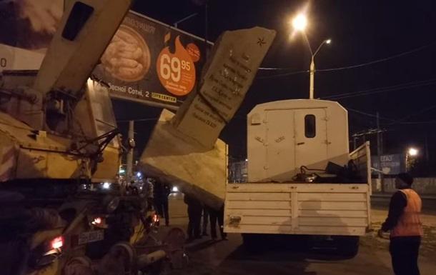 В Одессе снесли памятный камень маршалу Жукову