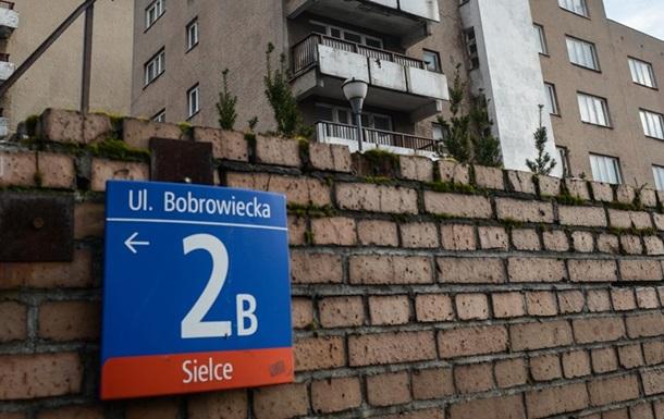 У РФ вимагають $2,3 мільйона за використання будівлі в Варшаві
