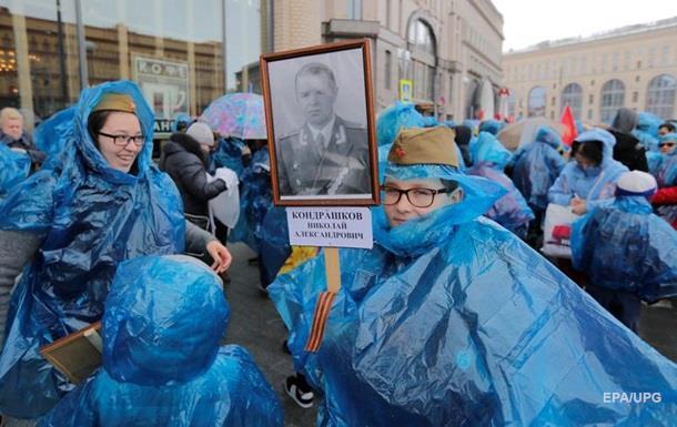 Бессмертный полк Москва 2017