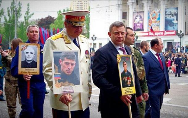 Захарченко проніс портрет Мотороли з орденом ВВВ