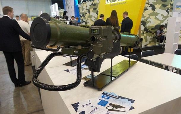 Україна показала новий реактивний гранатомет