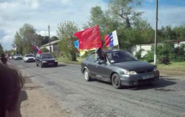 На Одещині провели пробіг із радянськими прапорами