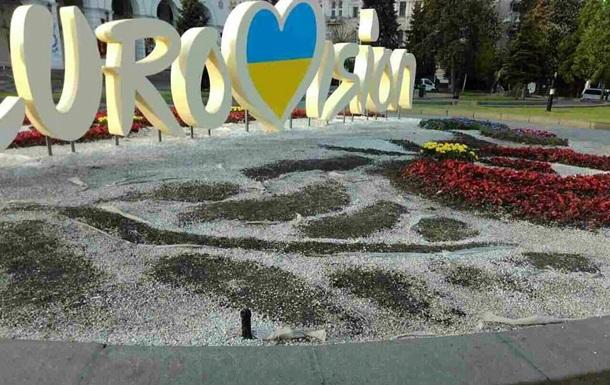 У центрі Києва витоптали клумбу із символікою Євробачення