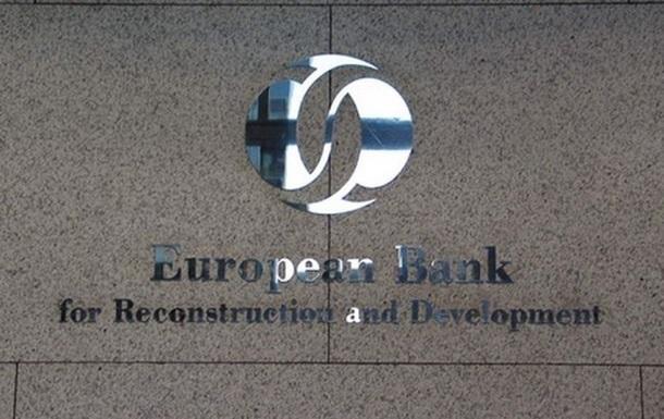 ЄБРР наполовину скоротив інвестиції в Україну