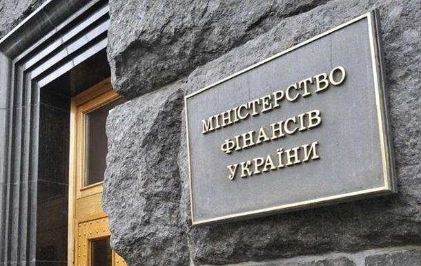 Мінфін: Для  грошей Януковича  потрібно змінити бюджет