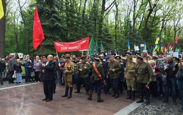 Экс-нардеп: Организатором Бессмертного полка является народ