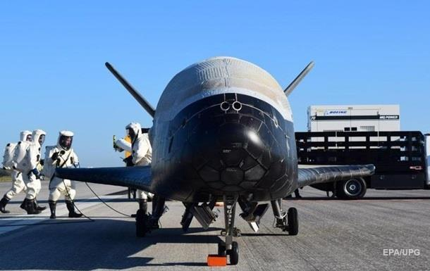 Секретний космоліт США. Озброєння чи транспорт?