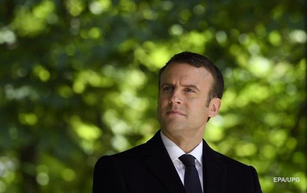 Макрона офіційно визнали президентом Франції