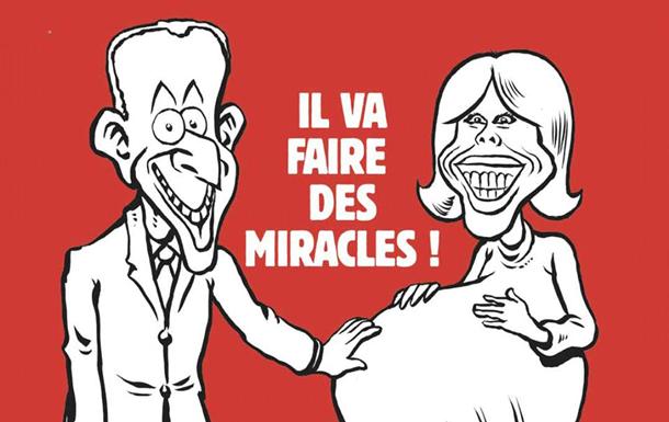 Charlie Hebdo опублікував карикатуру на Макрона