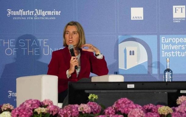 Могерини: После Brexit ЕС расширится на Балканы