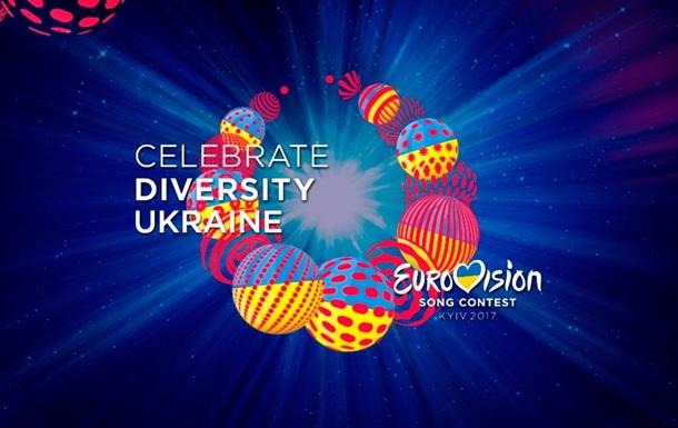 Євробачення-2017: Другий півфінал. Онлайн