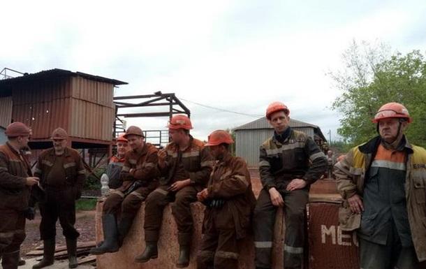 У Кривому Розі шахтарі-страйкарі вийшли на поверхню