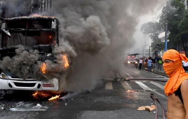 ІДІЛ взяла відповідальність за теракт у Пакистані