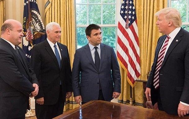 Реалии встречи Климкина и Трампа