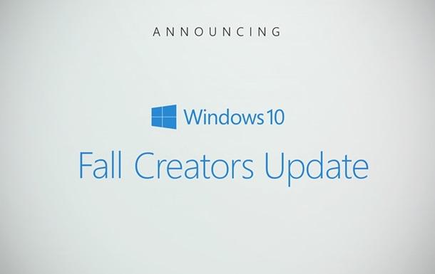 Microsoft продемонструвала новий дизайн Windows 10