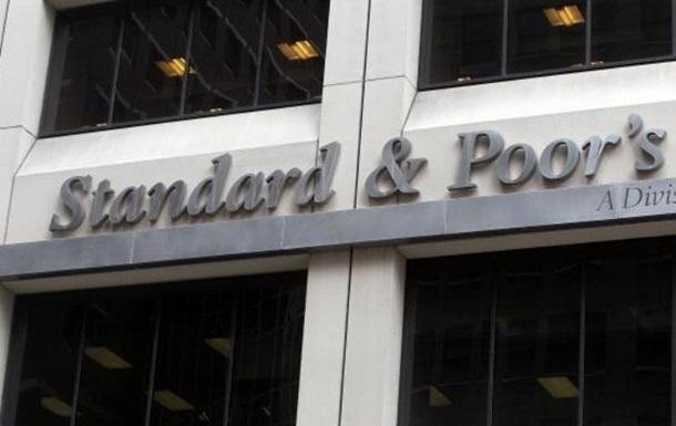 S&P подтвердило  стабильные  рейтинги Украины