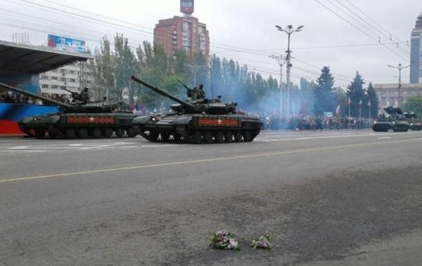 Німеччина: Паради в ДНР і ЛНР порушили Мінськ-2