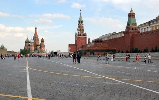 У центрі Москви затримали активістів за читання конституції