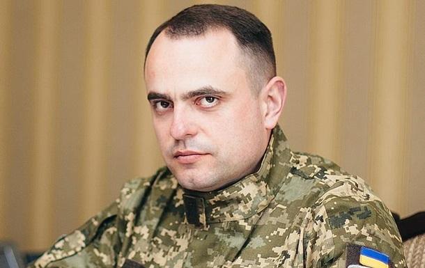 Призначено нового військового прокурора сил АТО