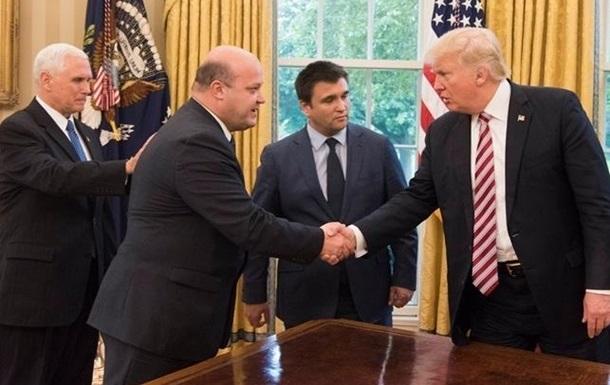 Встреча Трампа и Климкина была важна для Белого дома. Без денег