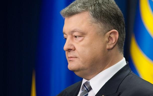 Порошенко о пленках Онищенко: Не слушал и не буду