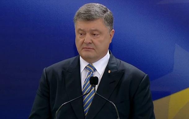 Порошенко: В США выбирают координатора по Украине