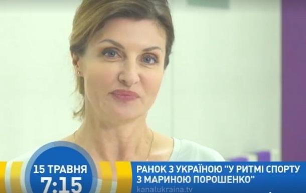 Порошенко про дружину на каналі Ахметова: Зі мною не радилася