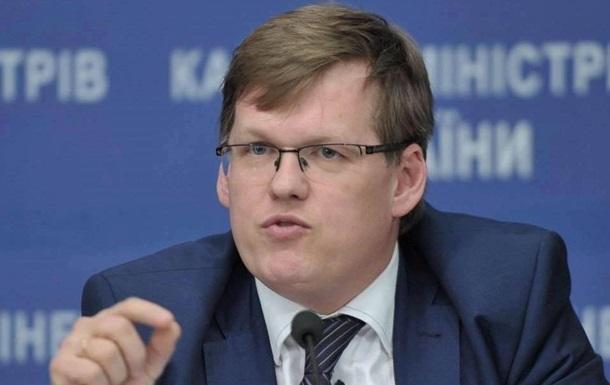 Розенко: Охоронну компанію Євробачення потрібно оштрафувати