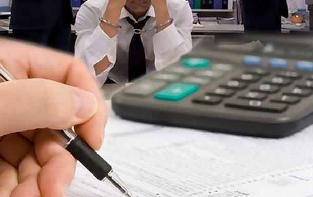 Чиновники ГЗК не заплатили 400 мільйонів гривень податків